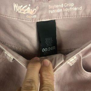 Mossimo Supply Co. Jeans - Mossimo Boyfriend Crop Jean